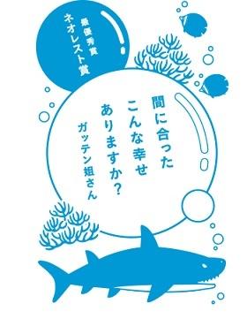 f0245124_20105303.jpg
