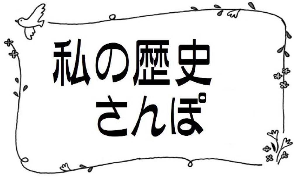 f0300125_2093583.jpg