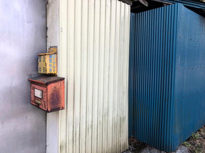筑西市黒子 / iPhone 8_c0334533_16121784.jpg