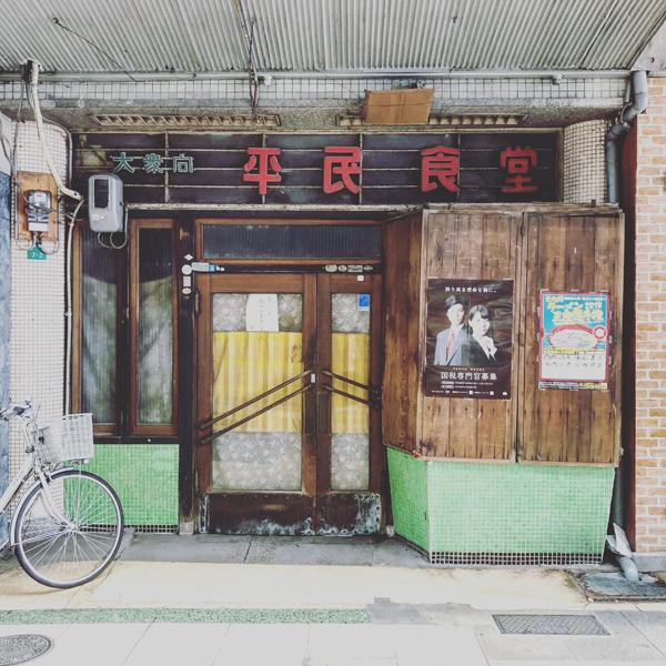 北九州市門司区堺町 / iPhone 8_c0334533_21075340.jpg
