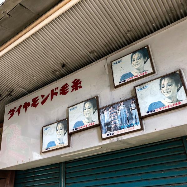 北九州市門司区堺町 / iPhone 8_c0334533_21082052.jpg