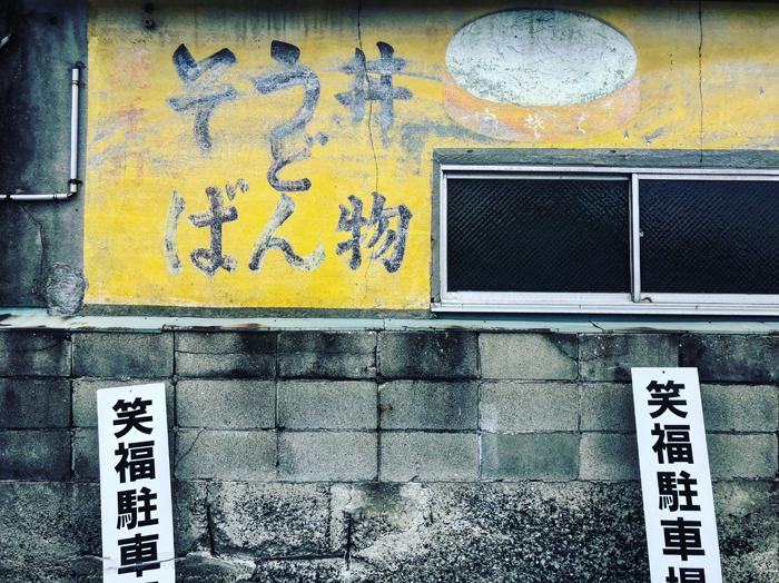 北九州市門司区柳町 / iPhone 8_c0334533_21581939.jpg