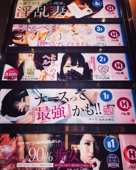 札幌市中央区南5条西 / iPhone 8_c0334533_23421424.jpg