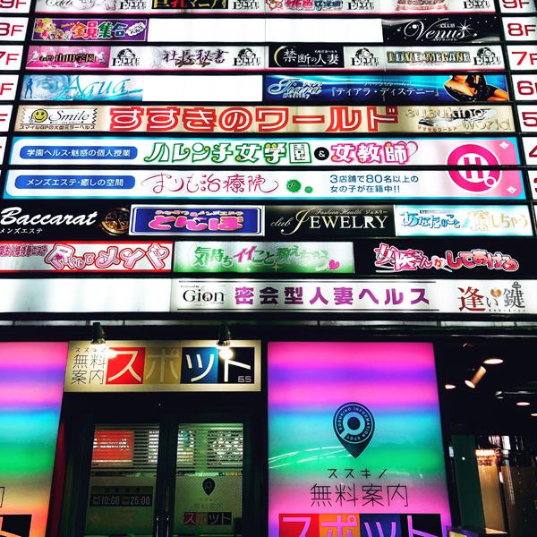 札幌市中央区南6条西 / iPhone 8_c0334533_23433318.jpg
