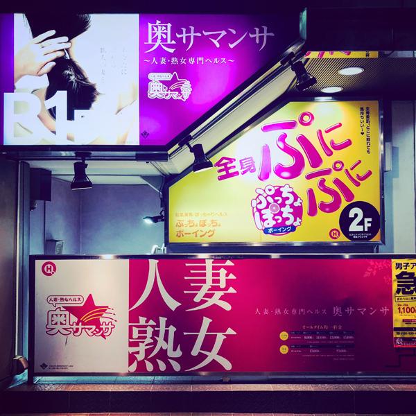 札幌市中央区南6条西 / iPhone 8_c0334533_23434133.jpg