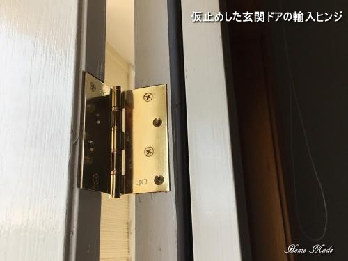 輸入ドアのヒンジ交換_c0108065_17163448.jpg