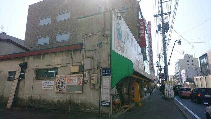 本町市場へ_b0106766_16284411.jpg