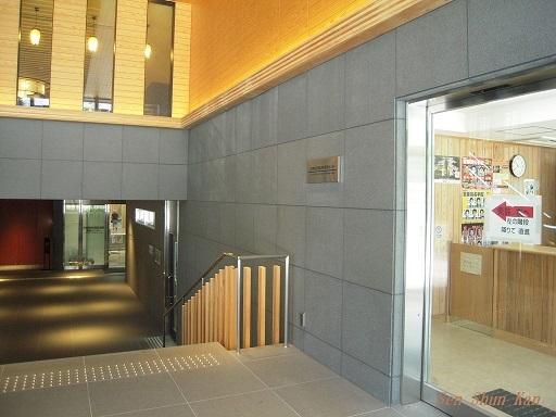 運転免許の更新  京都駅前運転免許更新センター_a0164068_15500979.jpg