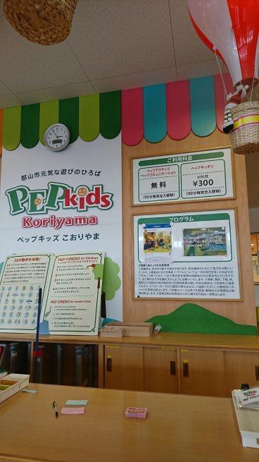 福島へ_c0347272_12415859.jpg