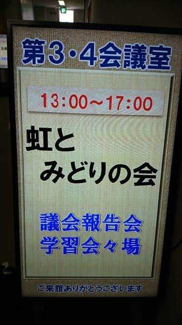 福島へ_c0347272_12470619.jpg