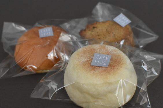 朝食パン販売中_a0325273_11391201.jpg