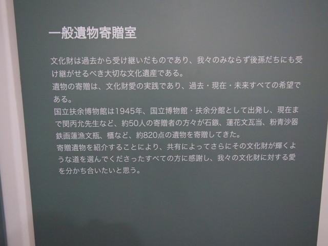 f0152079_21104438.jpg