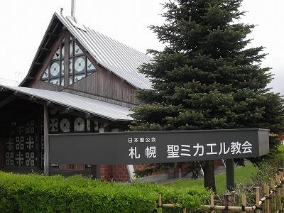 美香保公園界隈_f0078286_09031579.jpg