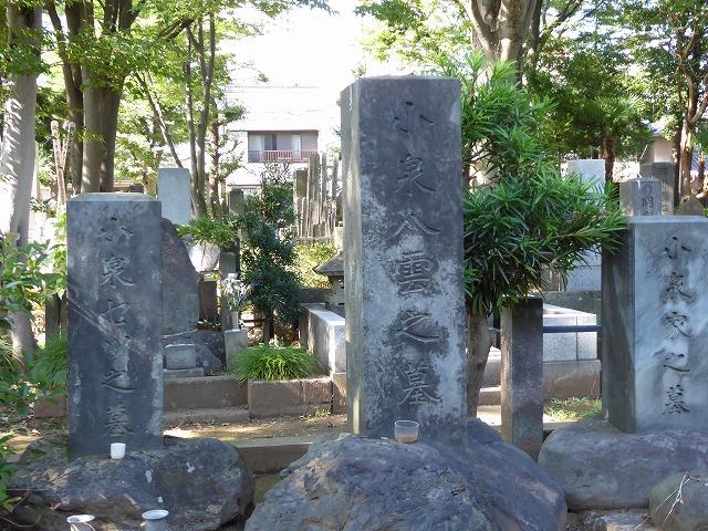 雑司ヶ谷霊園巡りと宣教師館♪ 有名な人のお墓見てきたよ~♪_b0287088_21535819.jpg
