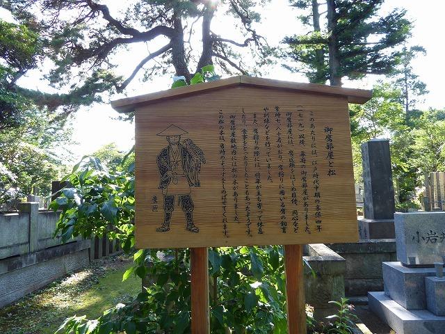 雑司ヶ谷霊園巡りと宣教師館♪ 有名な人のお墓見てきたよ~♪_b0287088_21555642.jpg