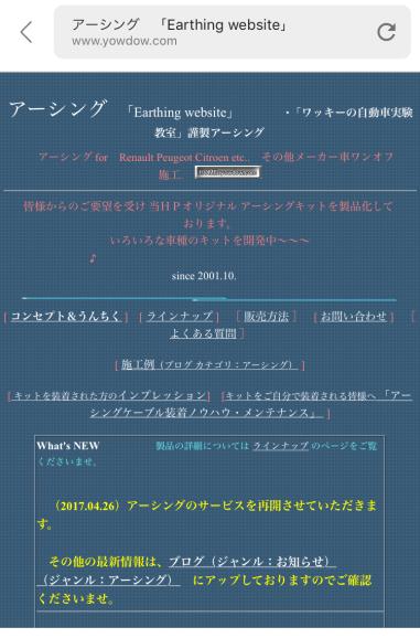 f0032891_10430989.jpg