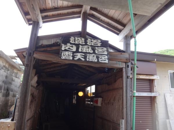 八幡平 二十数年ぶりの藤七温泉♪_a0136293_15573993.jpg
