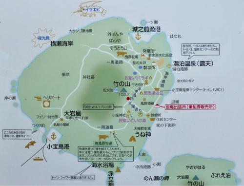 海界の村を歩く 東シナ海 小宝島_d0147406_17220559.jpg