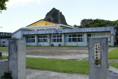 海界の村を歩く 東シナ海 小宝島_d0147406_17432470.jpg