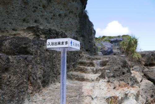 海界の村を歩く 東シナ海 小宝島_d0147406_18273929.jpg