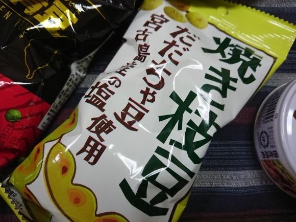 7/23夜勤明け アサヒスーパードライジャパンスペシャル & ブルガル野菜ジュース割_b0042308_08594153.jpg