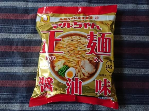 7/25 マルちゃん正麺醤油味_b0042308_09453632.jpg