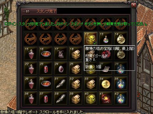 b0056117_16054700.jpg