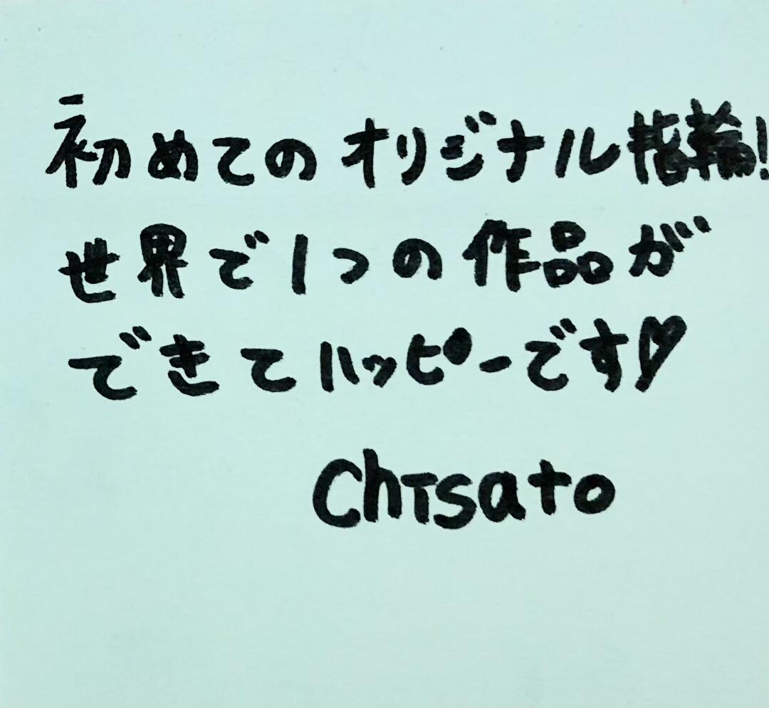 アートクレイシルバー体験作品〜Studio NAO2〜_e0095418_18095003.jpg