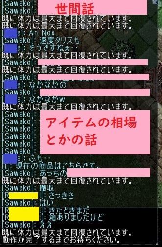 f0334429_15125354.jpg
