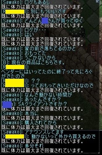 f0334429_15364754.jpg