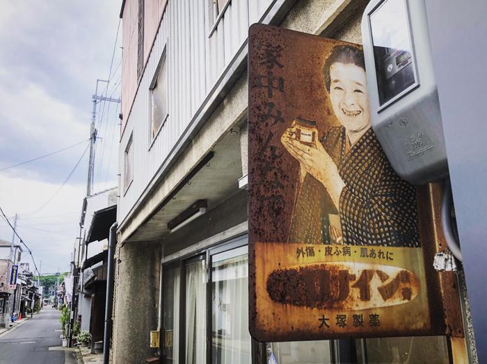 近江八幡市小幡町 / iPhone 8_c0334533_10572097.jpg