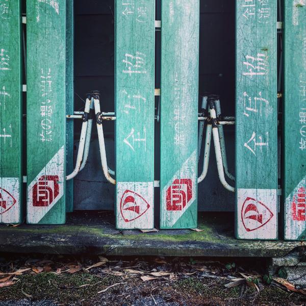 妻籠宿(木曽郡南木曽町) / iPhone 8_c0334533_15273579.jpg