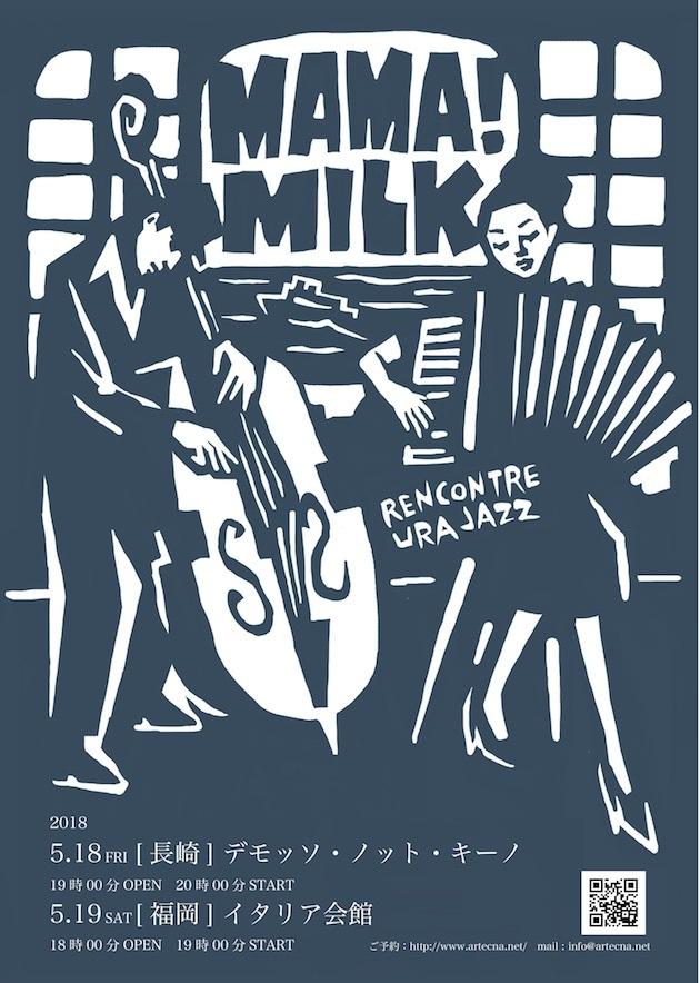 mama!milk rencontre urajazz LIVE AT SPAZIO_a0281139_09421129.jpg