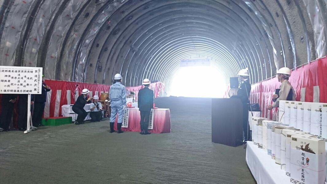 トンネル貫通_f0081443_20123699.jpg