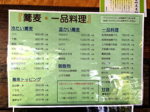 紗羅餐(サラザン)本店_e0292546_01172395.jpg