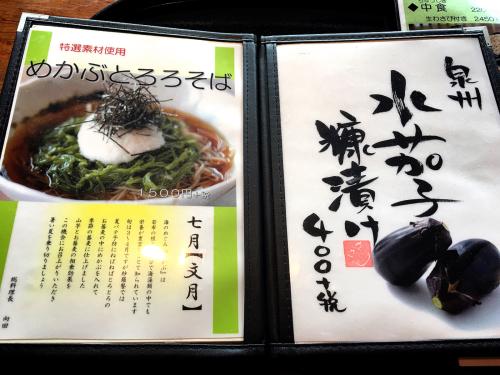 紗羅餐(サラザン)本店_e0292546_01180561.jpg
