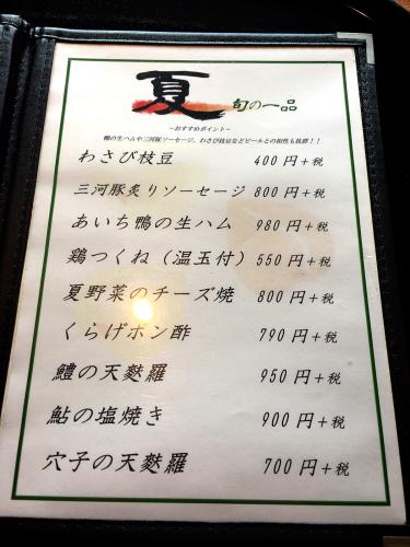 紗羅餐(サラザン)本店_e0292546_01180743.jpg