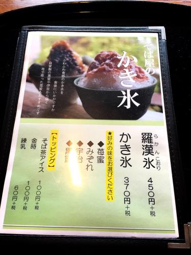 紗羅餐(サラザン)本店_e0292546_01180901.jpg