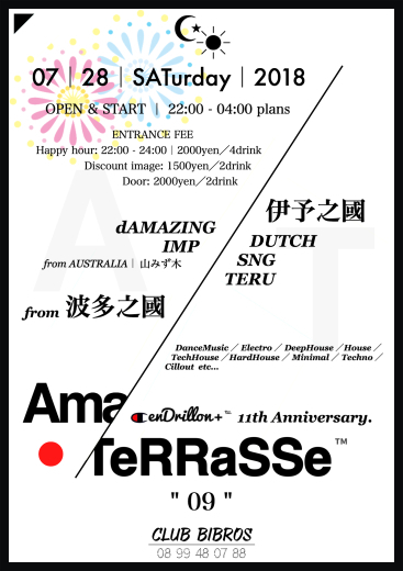 2018.07.28.SAT|- AmaTeRRaSSe - vol.09 @club BIBROS_f0148146_12102178.jpeg