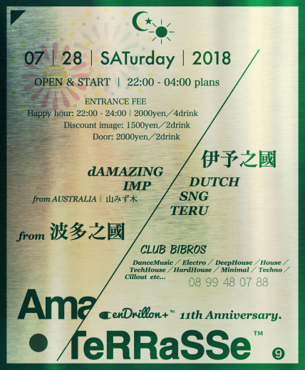 2018.07.28.SAT|- AmaTeRRaSSe - vol.09 @club BIBROS_f0148146_12182669.png