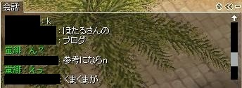 a0255849_00202387.jpg