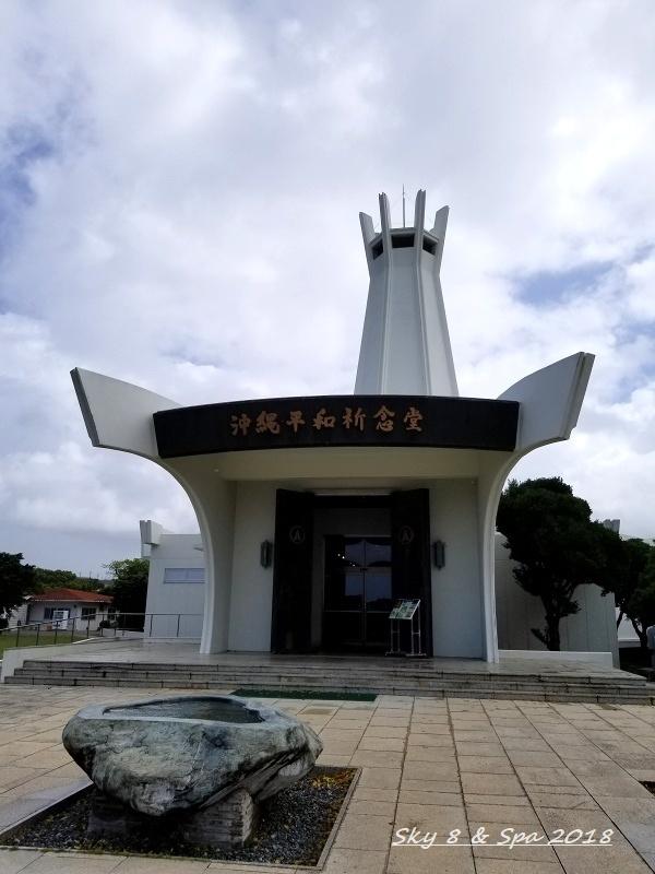 ◆ 恒例の沖縄 2018、その14 「平和祈念公園」へ (2018年7月)_d0316868_23395840.jpg