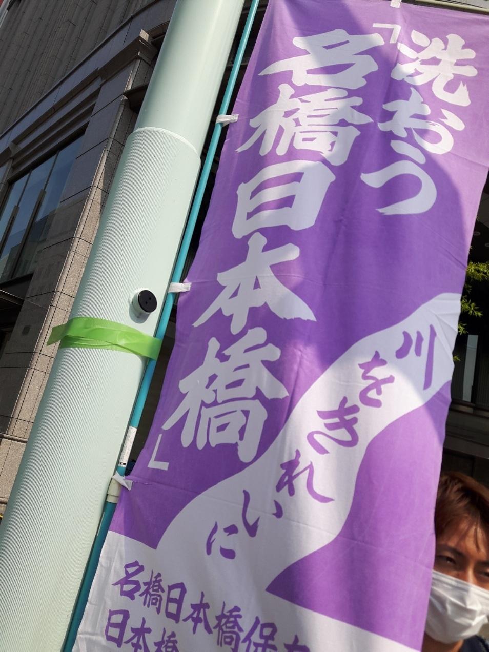 日本橋の中心で(・∀・)_d0062076_11385396.jpg