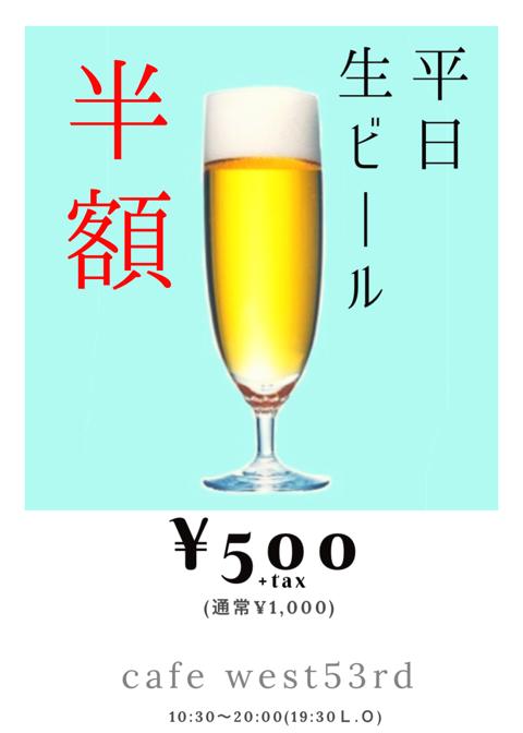 夏のおたのしみ_d0079577_16043446.png