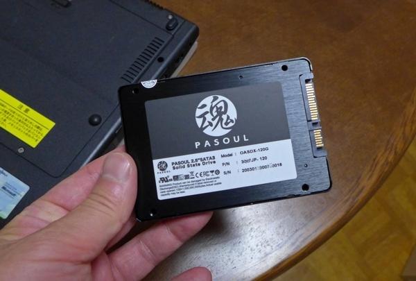 快速・SSD_a0248481_21312872.jpg