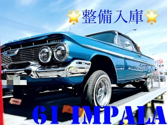 7月26日(木)TOMMYBASE 店長ブログ☆ 61インパラ整備入庫 ☆輸入車 アメ車 レクサス WALDの事ならトミーベースまで☆_b0127002_23453264.jpg