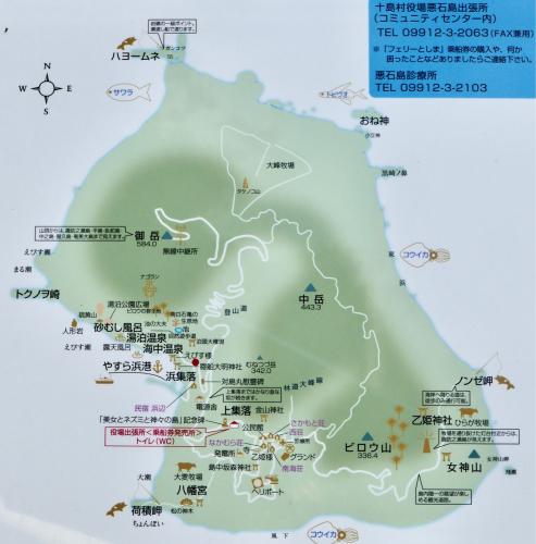 海界の村を歩く 東シナ海 悪石島_d0147406_16234709.jpg