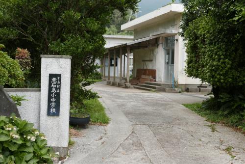 海界の村を歩く 東シナ海 悪石島_d0147406_17375653.jpg