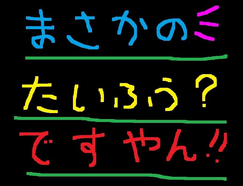 f0056935_09584064.jpg