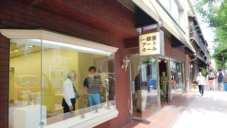 作業日誌(山田朝彦彫刻展作品搬入展示作業)_c0251346_18072937.jpg